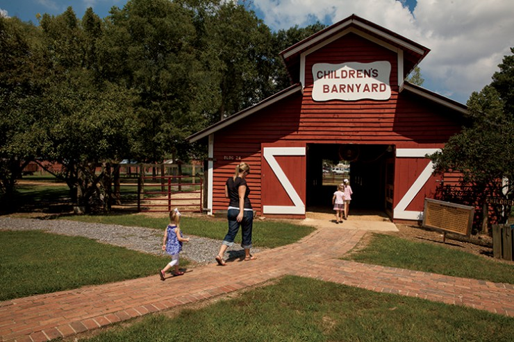 Mississippi Agriculture & Forestry Museum.